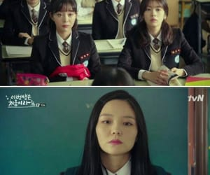 friendship, kdrama, and jung so min image
