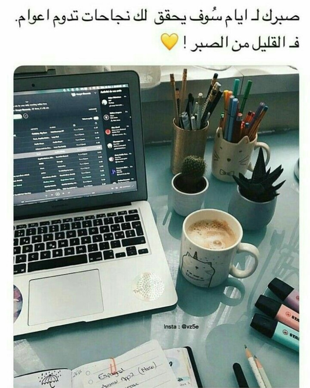 Image About صور In College By Clari On We Heart It