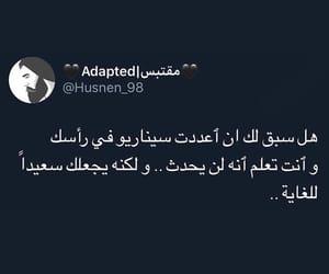 الله and دعا image
