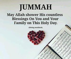 jummah and dua image
