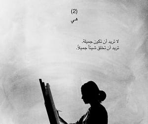 arabic, words, and رَسْم image