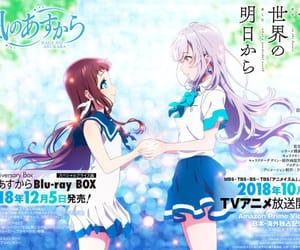 anime, nagi no asukara, and iroduku image