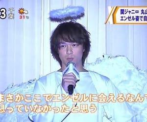 ryuhei maruyama image