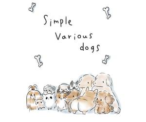 animal, bone, and dog image