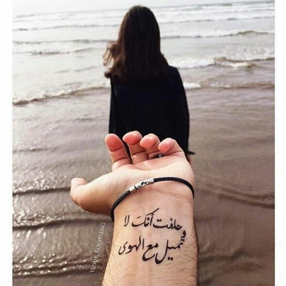 حُبْ, ﺍﻏﺎﻧﻲ, and اغنيه image