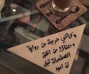 Image by bayan irfaeya