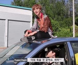 gif, haechan, and lee donghyuck image