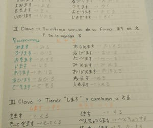 japones, study, and university image