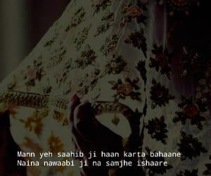 lyric, song, and hindi image