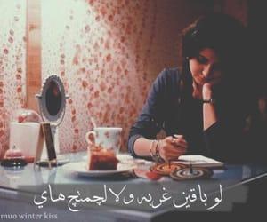 شعر عراقي image