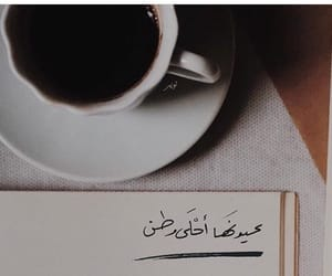 ﺭﻣﺰﻳﺎﺕ, مخطوطات, and عيونها احلى وطن image