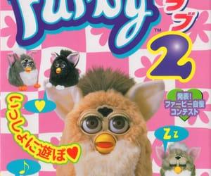 japan, toys, and magazine image