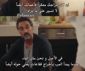 كلمات, اديب, and ﺍﻗﺘﺒﺎﺳﺎﺕ image