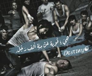arabic, مقتبسات, and ﺭﻣﺰﻳﺎﺕ image