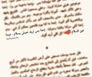 الله, وطنِي, and كتابات image