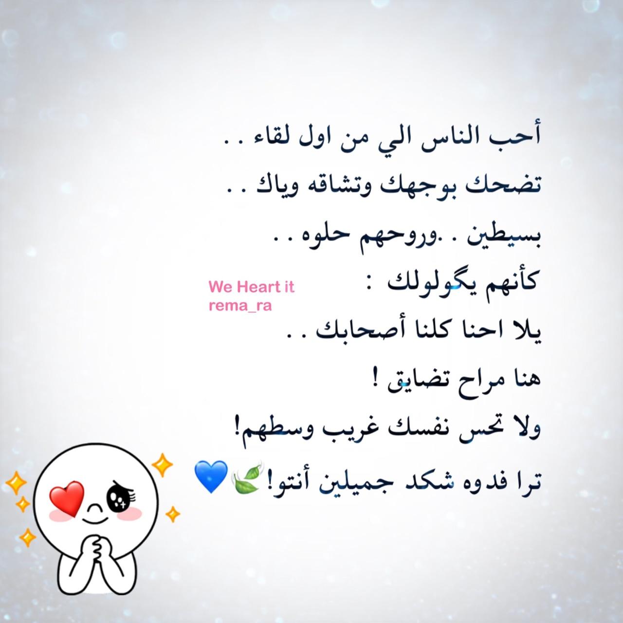 جُمال, حُبْ, and فرحً image