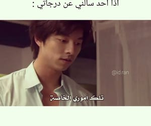 funny, kdramas, and خاصة image