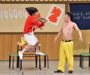 すち子, 吉本新喜劇, and 𠮷田 image