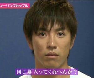 shingo murakami image