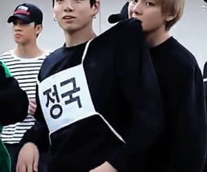 gif, jungkook, and taekook image