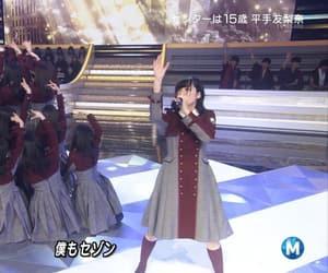 横山裕, 大倉忠義, and idol image