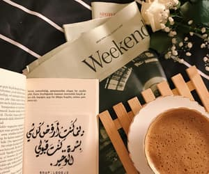 arabic, مبعثرات, and coffee image