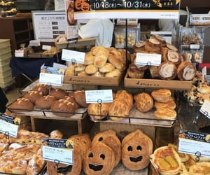 autumn, baked, and bakery image