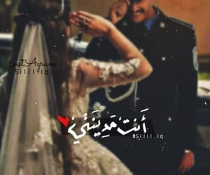 love, حُبْ, and انستقرام image