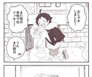 haikyuu, tsukishima kei, and yamaguchi tadashi image