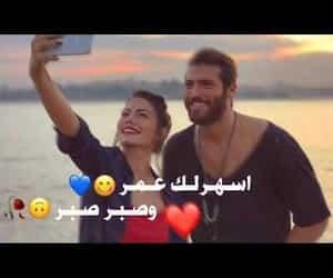 video, ﺍﻏﺎﻧﻲ, and حُبْ image