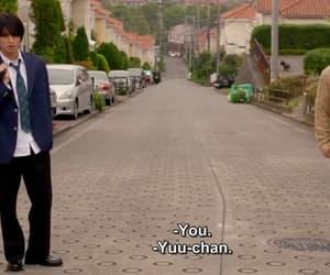 asian, live action, and chiba yudai image