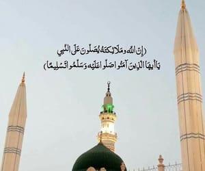 islam, ksa, and love image