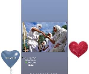 مسيح, بغدادً, and مسلم image