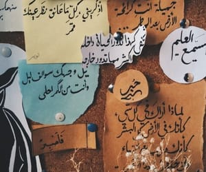 حُبْ, ﺭﻣﺰﻳﺎﺕ, and عّرًاقً image