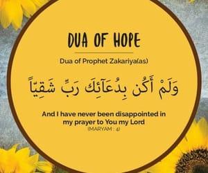hope, islamic, and pakistan image