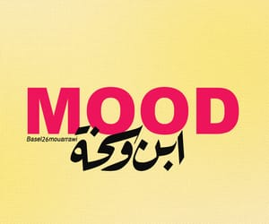 arabic, mood, and quotes image