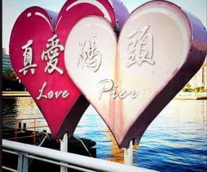 bridge, hearts, and old photo image