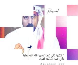 الله, تصاميمً, and نصيحة image