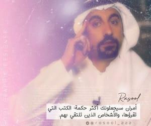 متنبي, احمد شقيري, and اكتبي image
