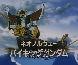 1994, mobile fighter: g-gundam, and anime image