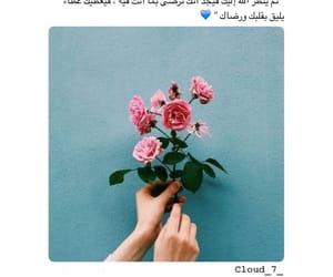 الحمد لله, كلمات, and ﻋﺮﺑﻲ image