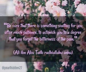 faith, islam, and tawakkul image