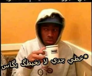 Algeria, meme, and arabic image