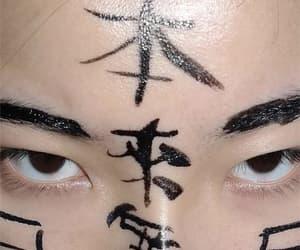 aesthetic, eyes, and alternative image