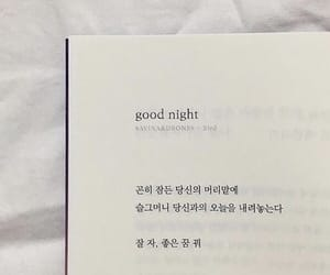 book, korea, and poetry image