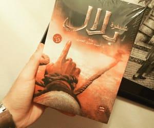 books, كتّاب, and arabe image