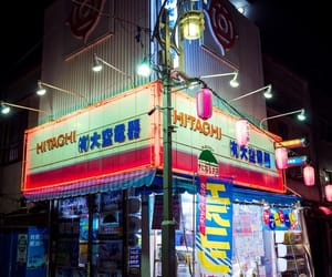 evening, Nippon, and street photography image