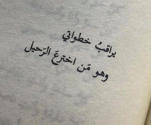 Image by ʚϊɞ