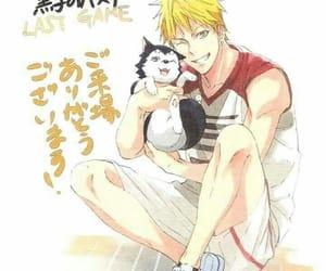 anime, kise ryota, and cute image