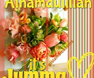 allah, islamic, and jumma image
